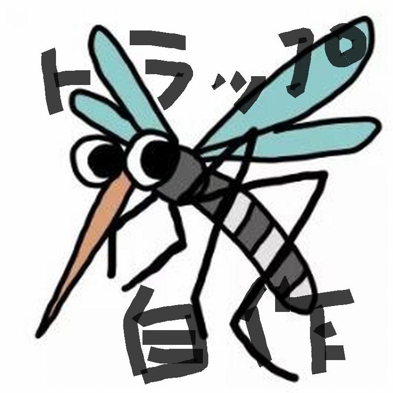 蚊 を おびき寄せる 方法